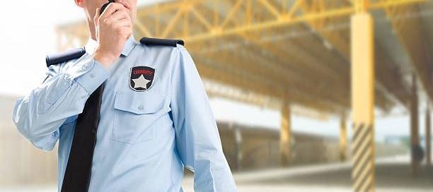 Security Guard Service Cincinnati